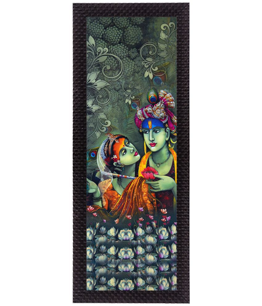 eCraftIndia Almighty Krishna Radha Wood Painting With Frame Single Piece
