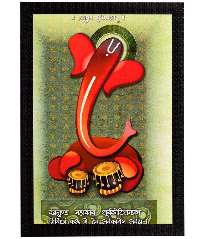 eCraftIndia Framed Satin Matt Textured Wood Painting With Frame Single Piece