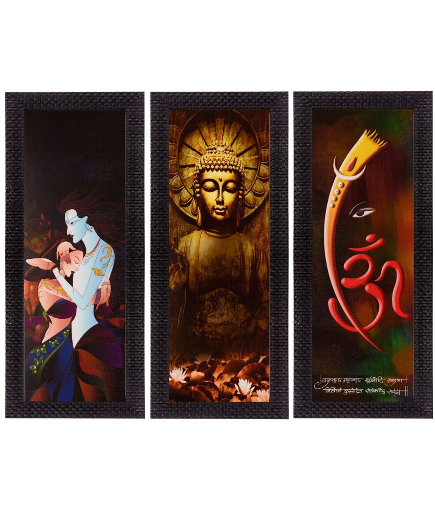 eCraftIndia Fine Finish Matt Textured UV Art Print Wood Painting With Frame Set of 3