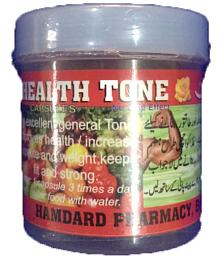 Natural Health Tone Herbal Weight Gain Capsules Gain 3 Kgs In A Week,90 Caps