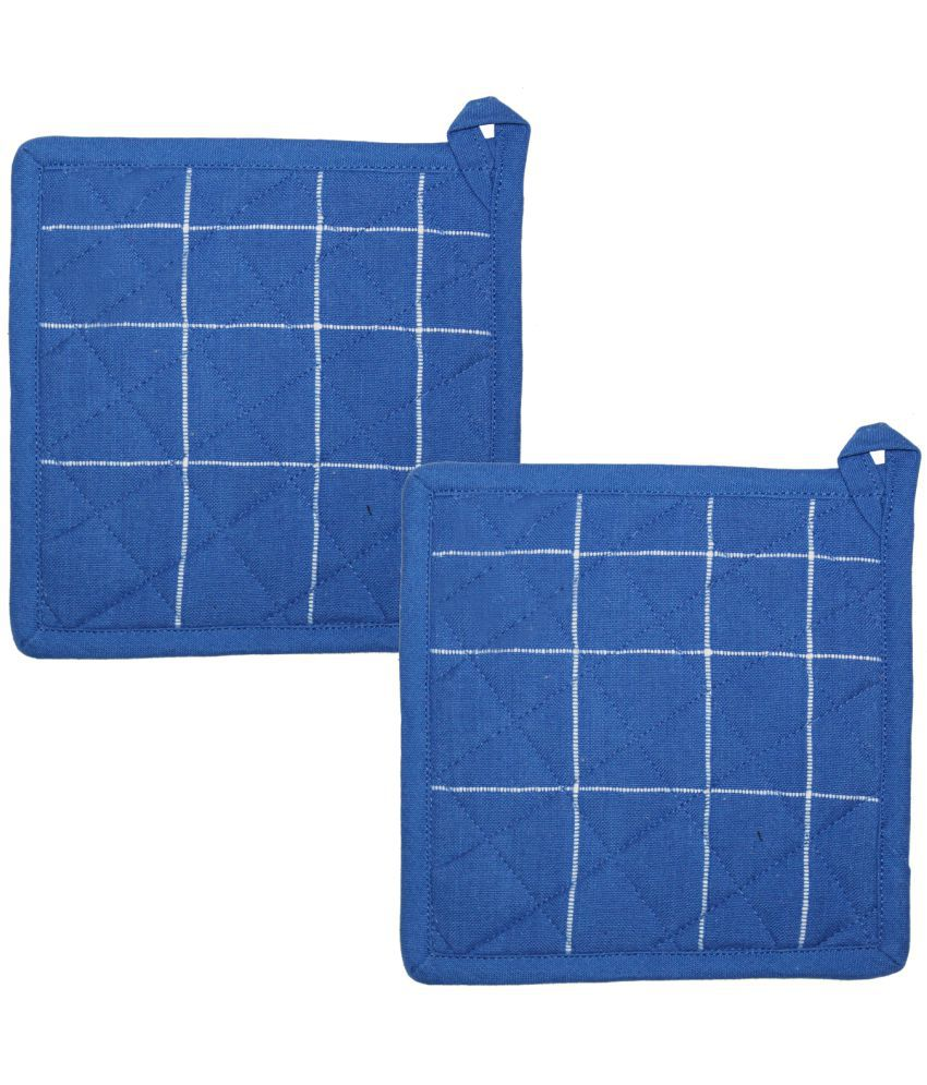 Airwill, Cotton Designer Kitchen Linen Set of Oven Pot Holders (Pack of 2 pcs). Size: 8 x 8 inches (20 x 20 cm).