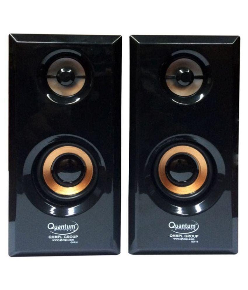 Quantum QHM 630 2.0 Speakers   Black