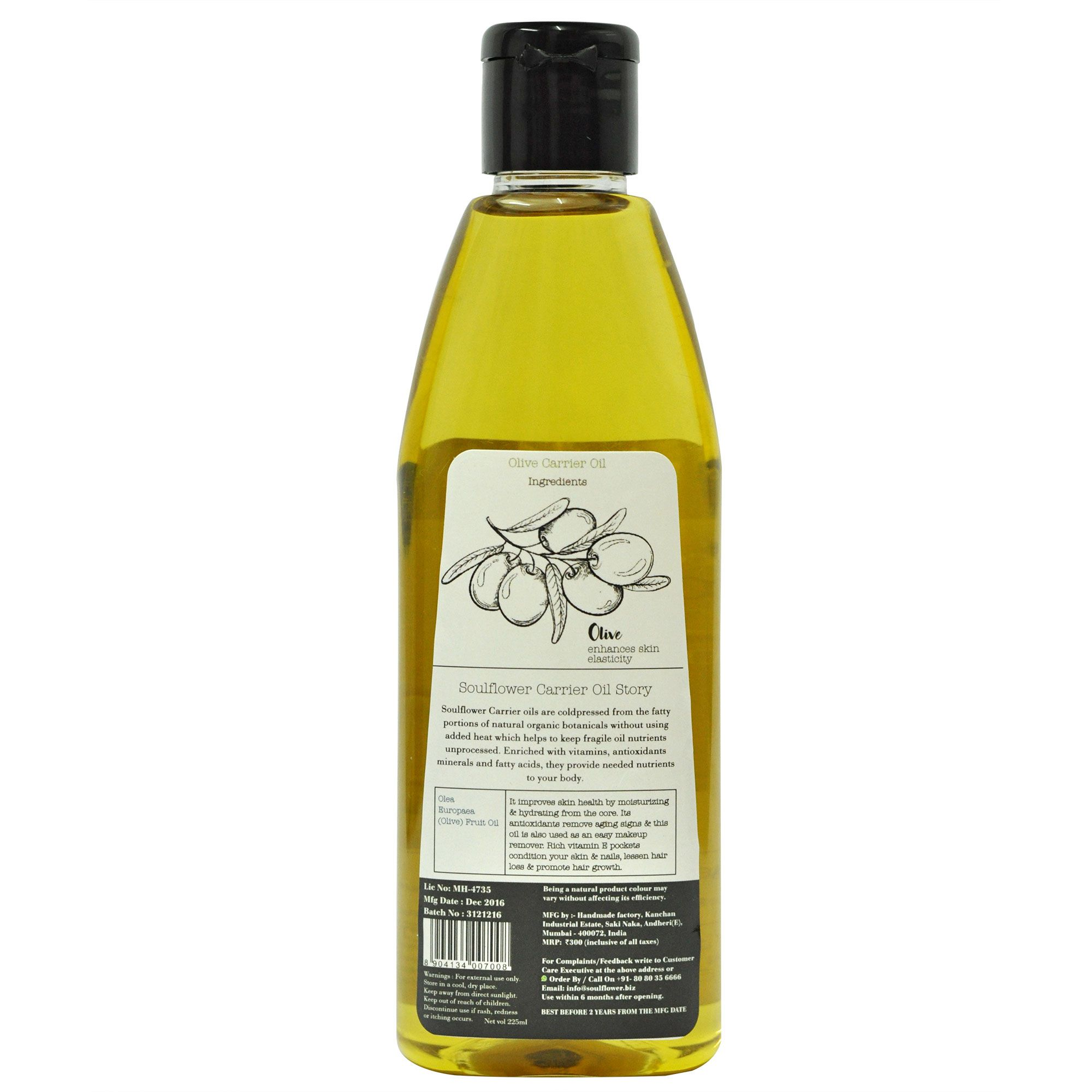 soulflower coldpressed olive carrier oil 225ml soulflower