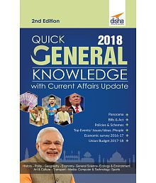 Quick General Knowledge 2018 with Current Affairs Update