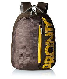 Pronto Coffee Backpack