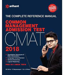 The Complete Reference Manual for CMAT