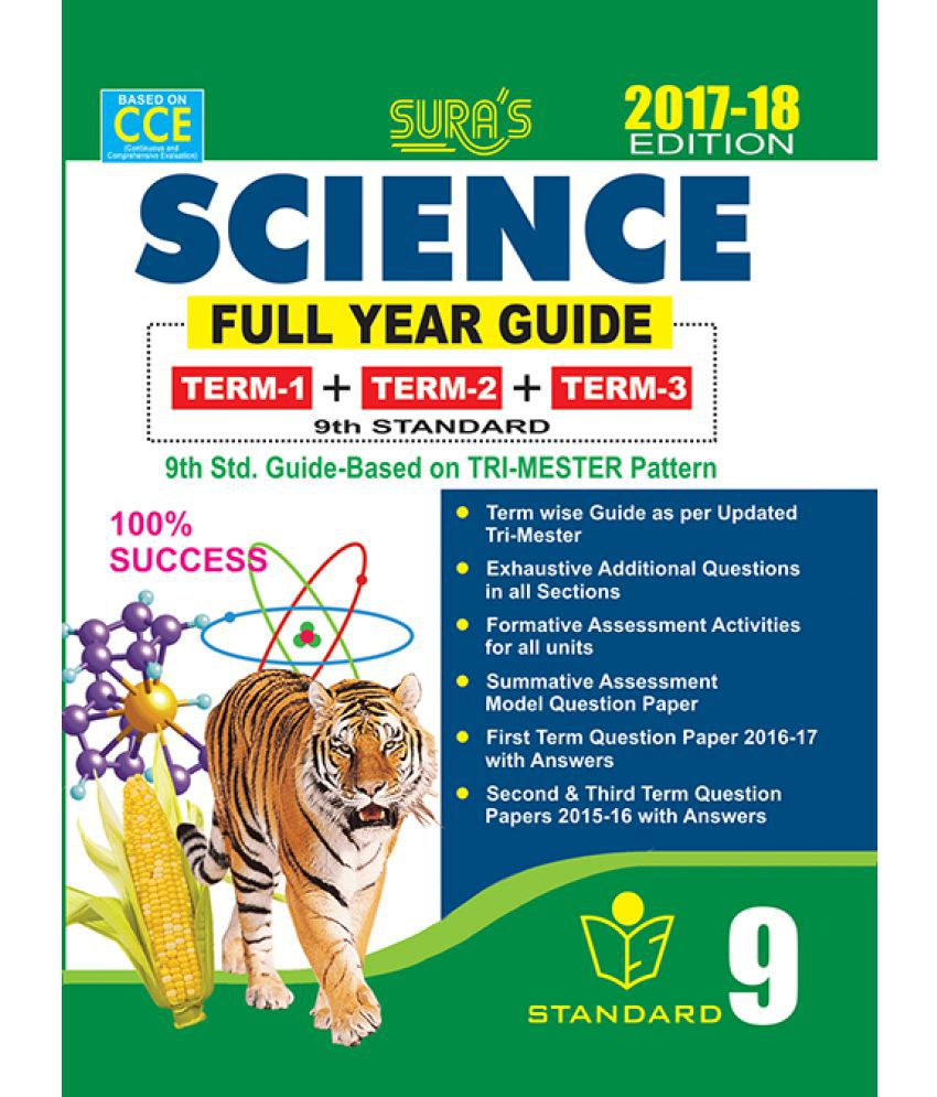 9th Standard Guide Science Full Year English Medium Tamilnadu State Board  Samacheer Syllabus