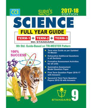 9th Standard Guide Science Full Year English Medium Tamilnadu State Board  Samacheer Syllabus