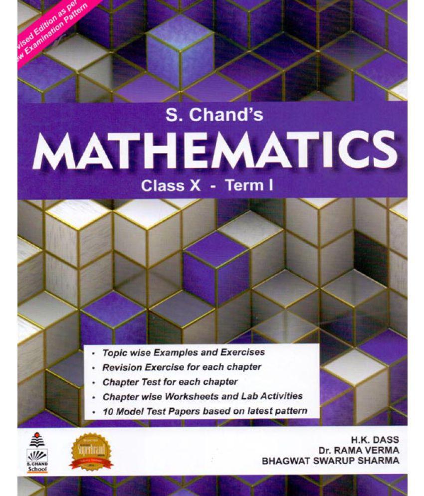 S Chand's Mathematics Term I Class - 10