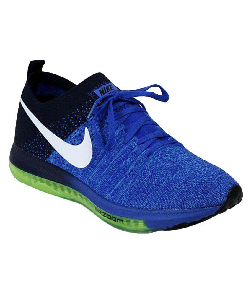 00cb69e6aab9 Buy Nike Zoom Xdr In India Buy Nike Zoom Xdr In India Price