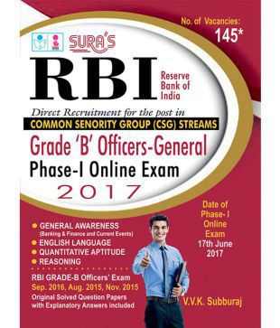 RBI Grade B Officers Exam Phase Paperback English Latest Edition