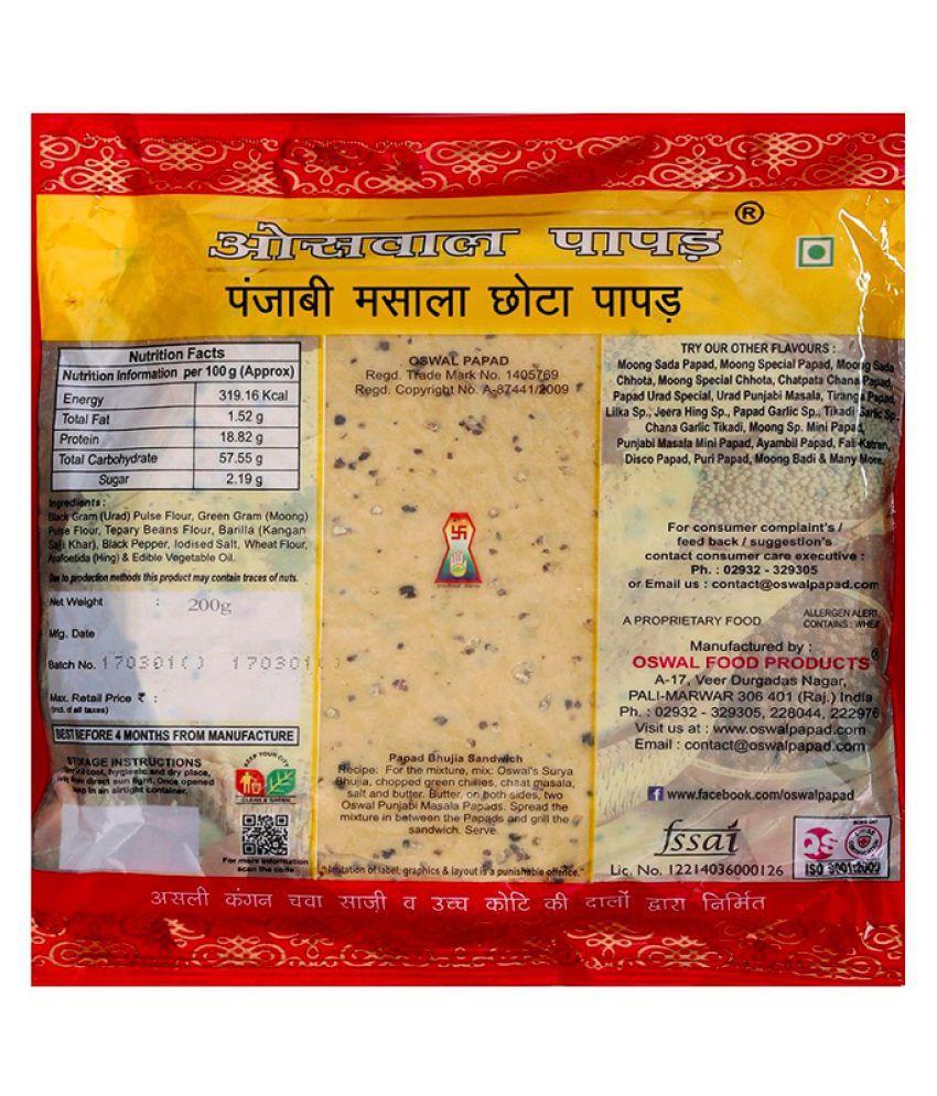 Oswal Papad Moong Punjabi Masala Mini Papad 200 gm Pack of 2