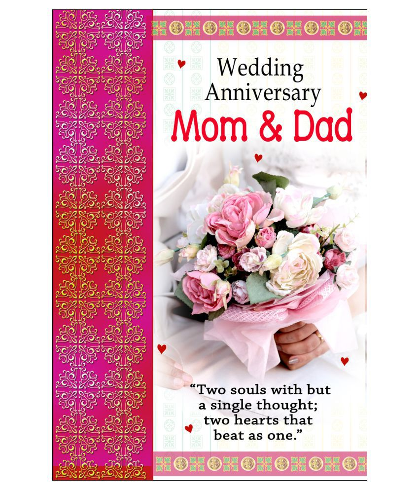 25th Wedding Anniversary Gifts For Mum And Dad: Wedding Anniversary Mom & Dad Poster: Buy Online At Best