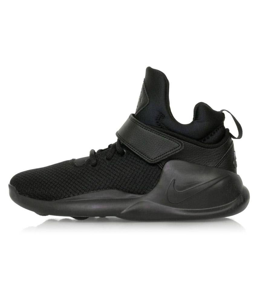 Nike Kwazi Running Shoes ...