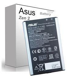 Asus Mobile Batteries Buy Asus Mobile Batteries Online At Low