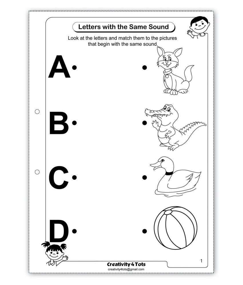 Alphabet Worksheets: Buy Online At Best Price In India