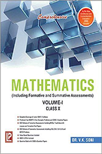 Comprehensive Mathematics Term-I (Class - X) Paperback