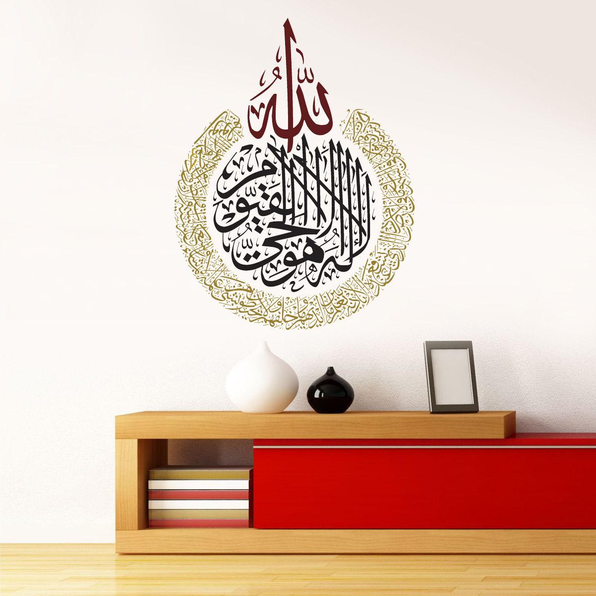 walkart Wallstickers (9694) Aayathul kurshi Islamic decor Religious & Inspirational Religious & Inspirational PVC Sticker