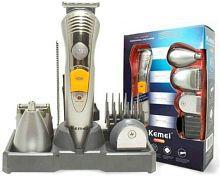 Kemei KM-580A Grooming kit ( Silver )