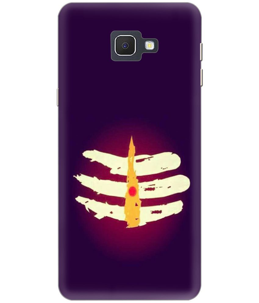 Samsung Galaxy J7 Prime 2 Printed Cover By Knotyy