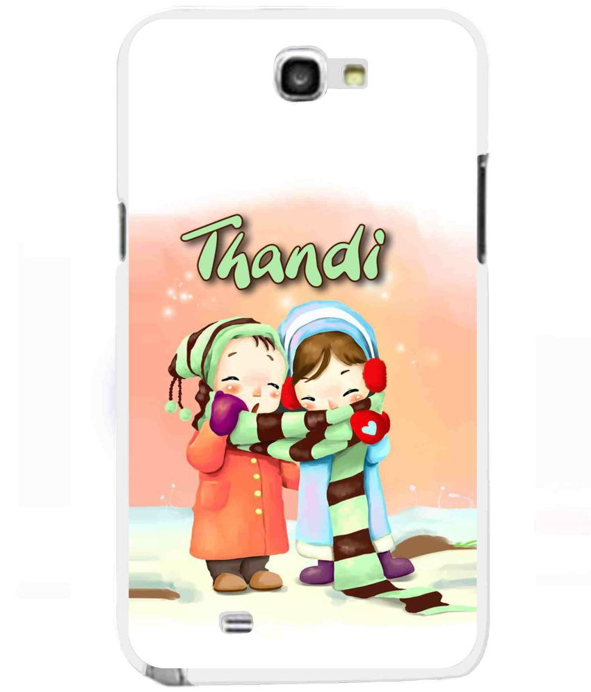 Samsung Galaxy Note 2 Printed Cover By Snooky