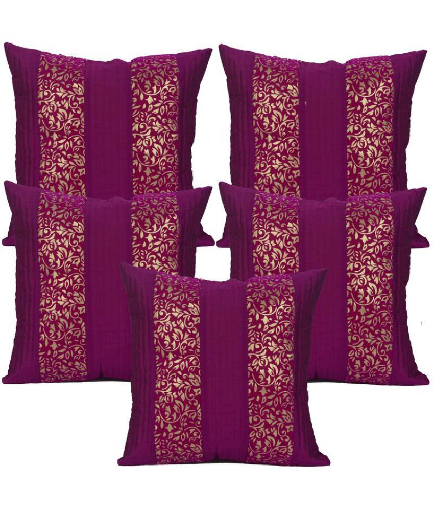 StyBuzz Set of 5 Poly Dupion Cushion Covers 40X40 cm (16X16)