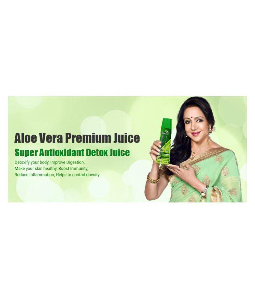 how to make aloe vera juice at home in hindi