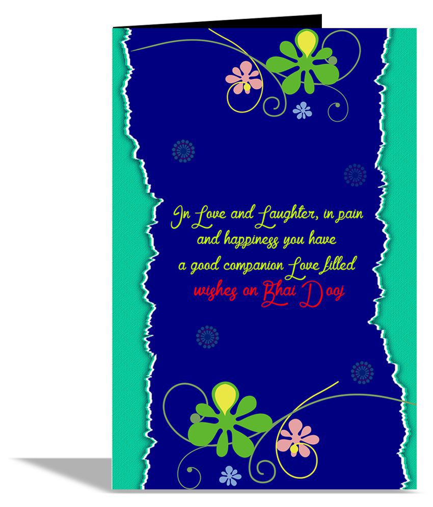 Wishes On Bhai Dooj Greeting Card Buy Online At Best Price In India