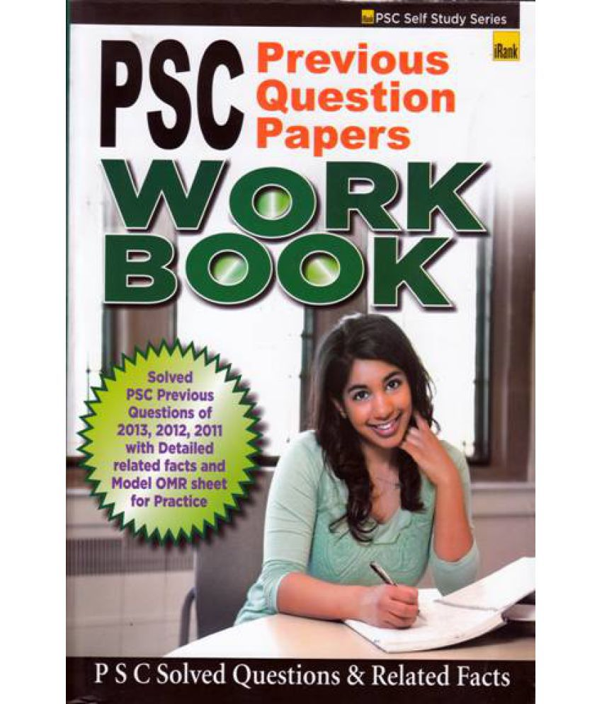 psc model paper