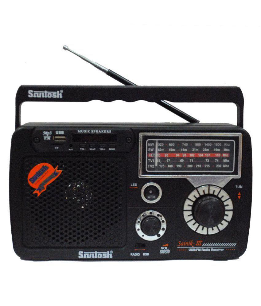 Santosh Sainik 3 FM Radio Players