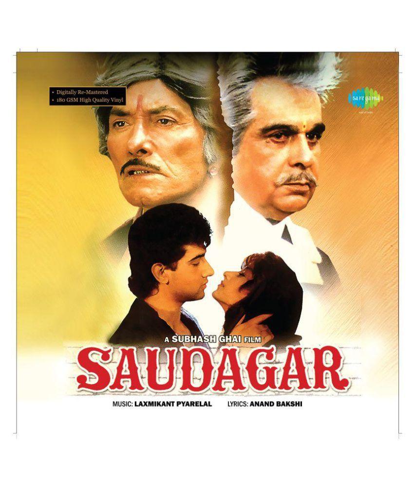 SAUDAGAR Vinyl Hindi Buy Online At Best Price In India