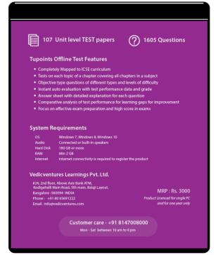 ICSE class 7 PCBM(Physics,Chemistry,Biology,Math) Offline