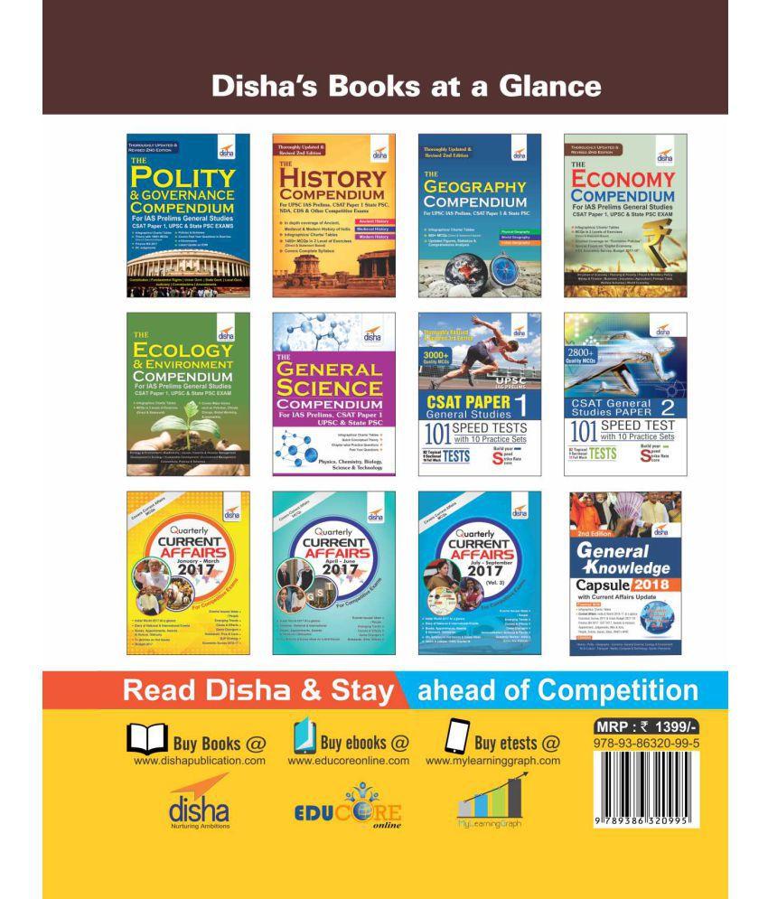 Ias General Studies Ebook