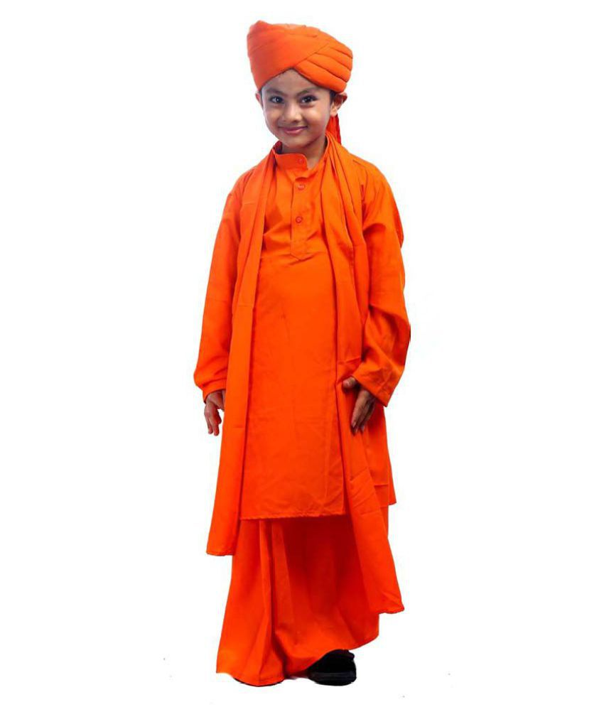Fancy dress buy online