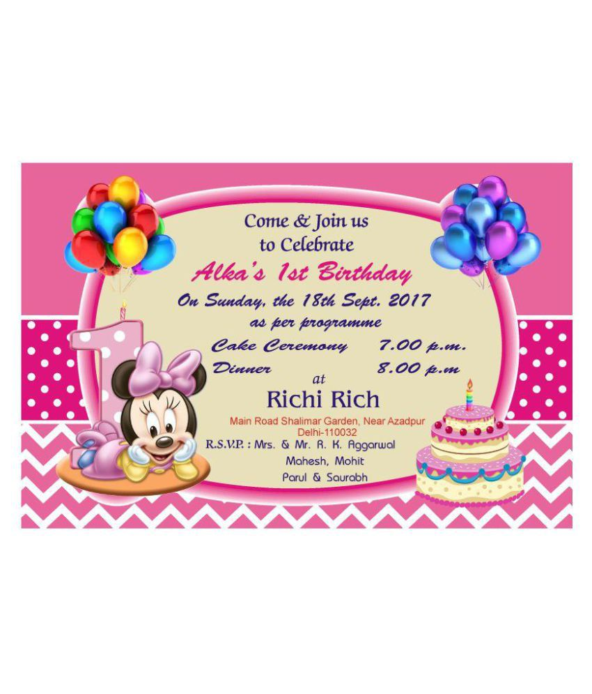 Multicolor Birthday Invitation Cards Pack Of 24 Cards Buy Online