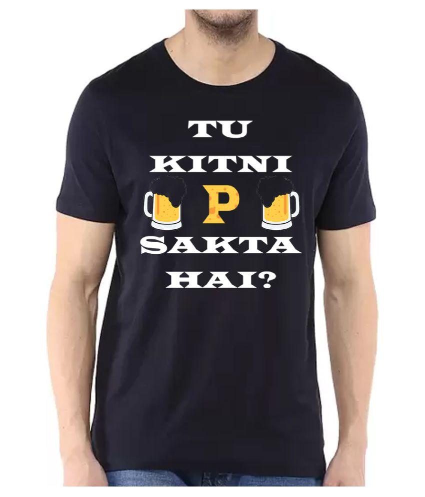 BBK Blue Round T-Shirt