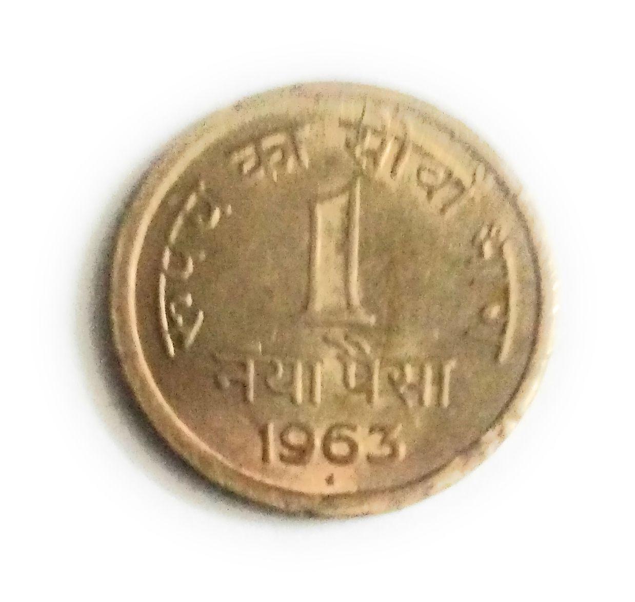 5 paisa coin price