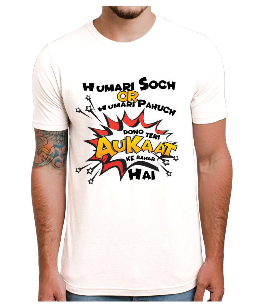 Ghantababajika White Round T-Shirt