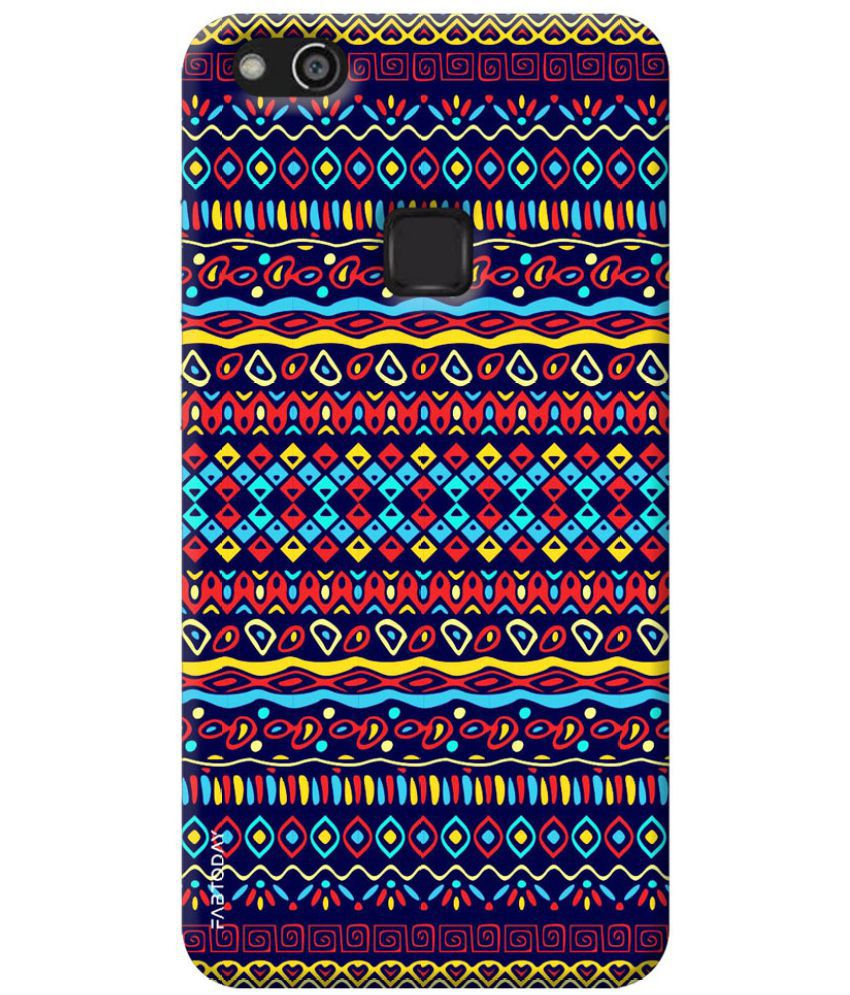 reputable site e8d93 078c0 Huawei P10 Lite Printed Cover By FAB TODAY
