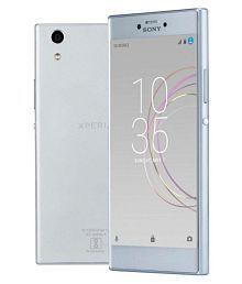 Sony Silver Xperia R1 Plus Dual 32GB