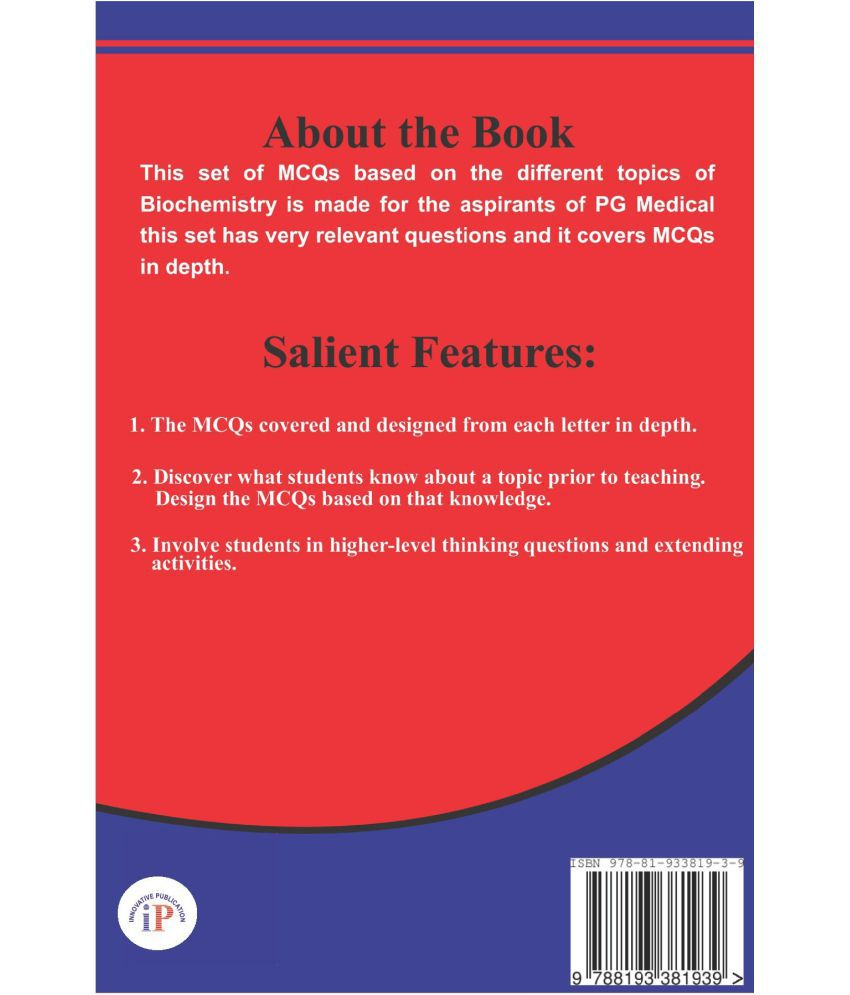 A to Z Biochemistry MCQ for All India Postgraduate Medical Entrance  Examination Perfect Paperback – 2017