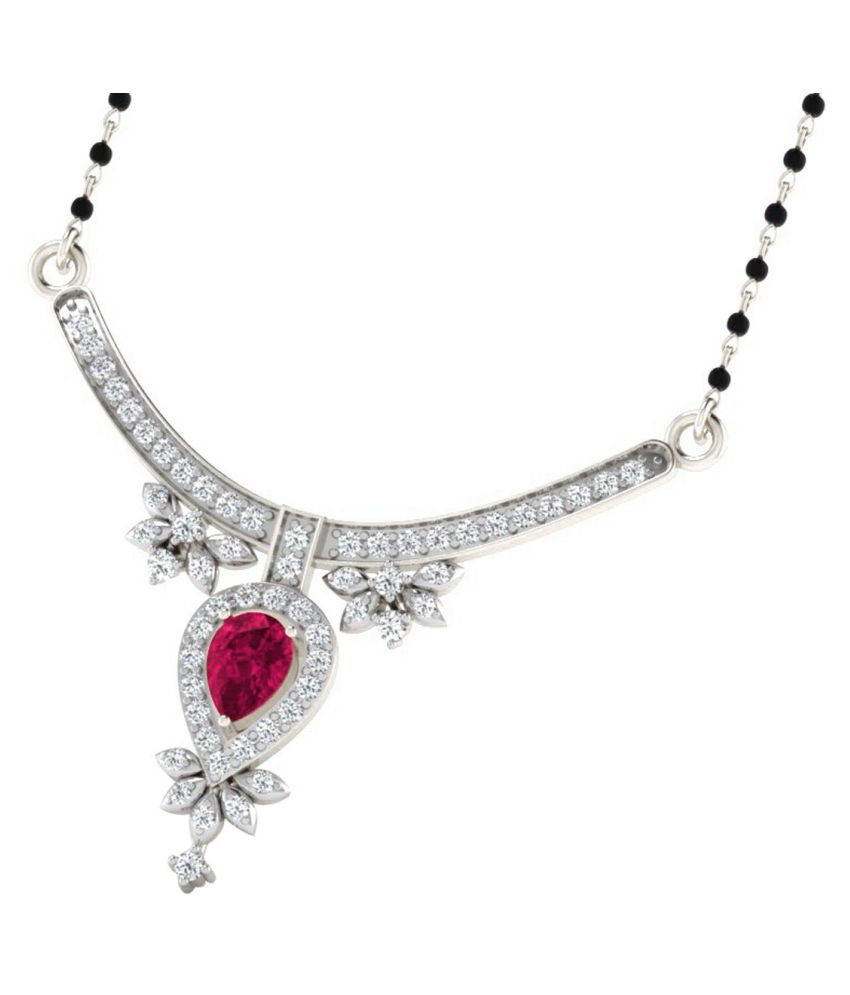 His & Her 9k White Gold Ruby Mangalsutra