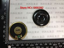 WowObjects 2PCS/LOT 2W8R diameter 40MM thickness 5MM mobile DVD small speaker solar film
