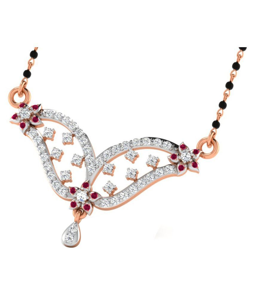His & Her 18k Rose Gold Ruby Mangalsutra