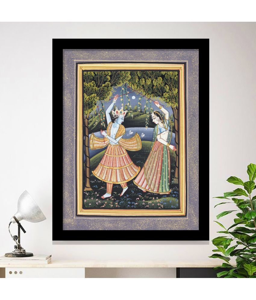 IMAGINATIONS Paper Painting With Frame