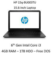 HP 15-bu003tu Laptop (6th Gen Intel Core i3- 4GB RAM- 1TB HDD- 39.62cm(15.6)- DOS) (Black)