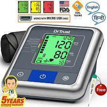 Dr. Trust A one max talking Digital blood pressure machine Bp monitor 5 YEAR WARRANTY