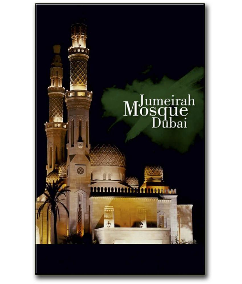 Anweshas Gallery Wrapped Digitally Printed 12.5 X 20 Inch - Jumeirah Mosque Canvas Painting With Frame