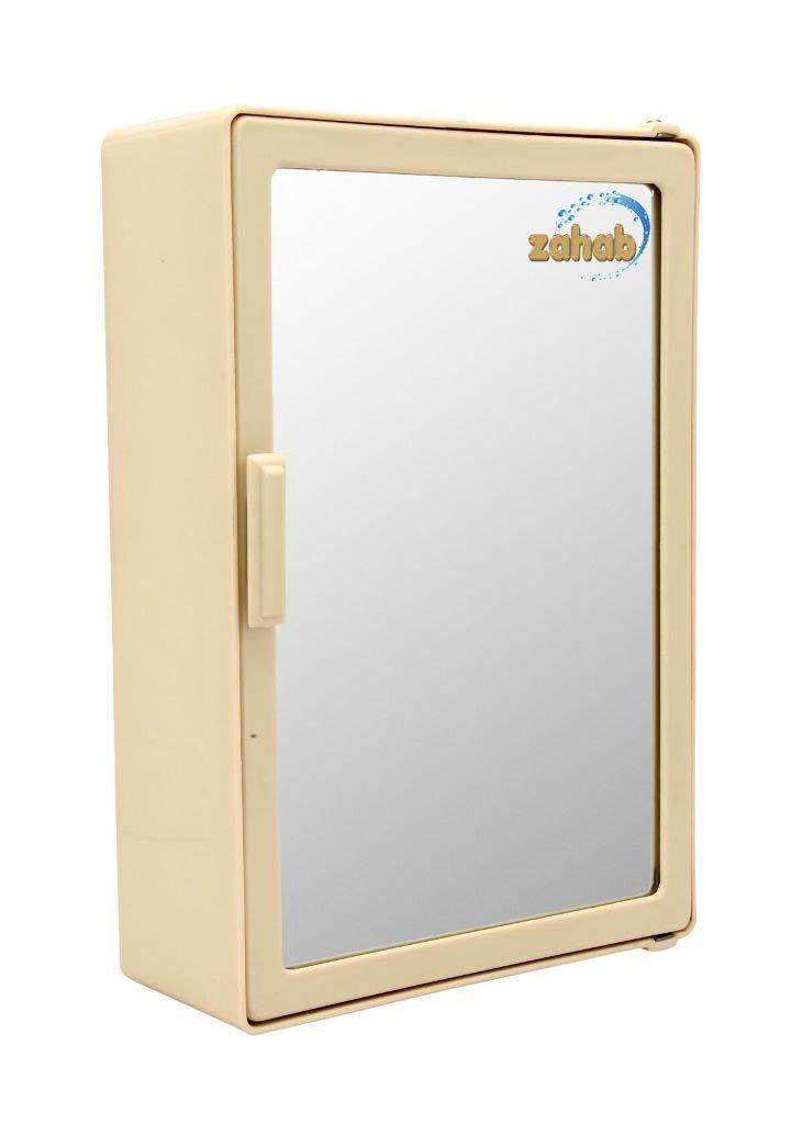 Zahab Mini Single Door Mirrored Plastic Bathroom Cabinet