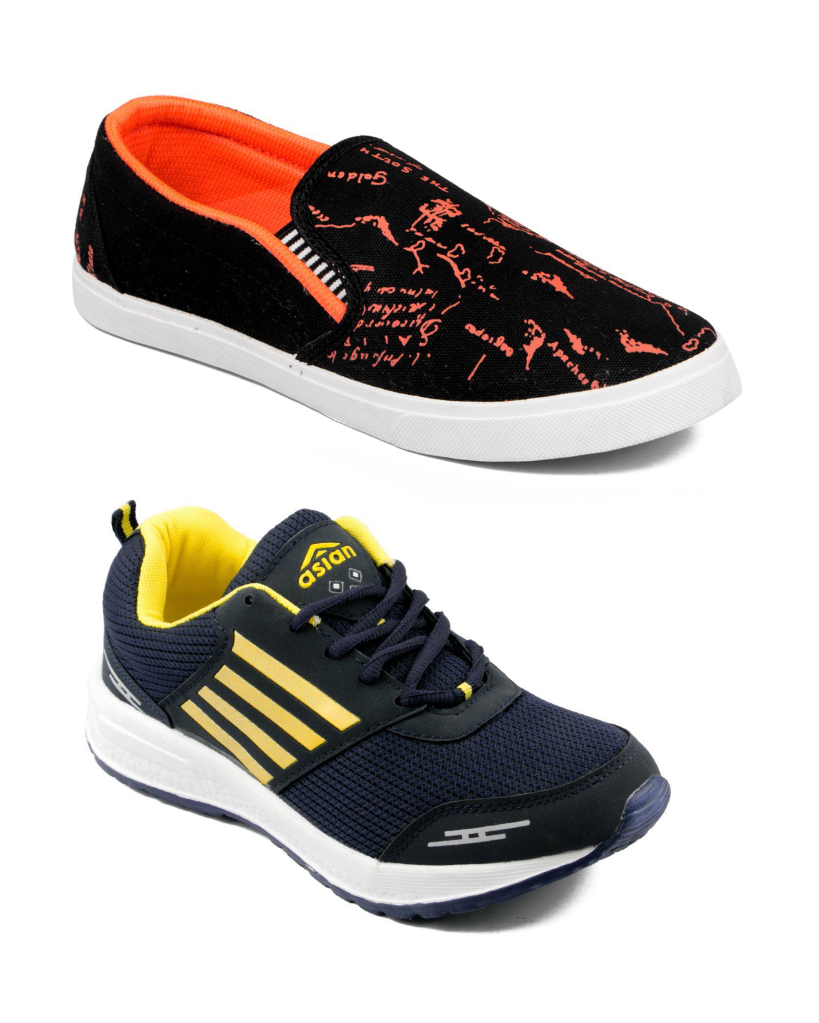 Asian Multi Color Sports Shoe Combo